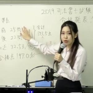【動画】来年合格を目指して学習する方へ。