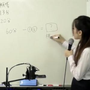 【動画】秋はココまで記述式&記述が苦手な方の原因と対策について。