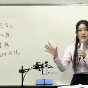【動画】パーフェクトユニット、民法Unit1を体験受講していただくことができます。