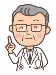 おい!!「医師の指示通り」について言いたい!!
