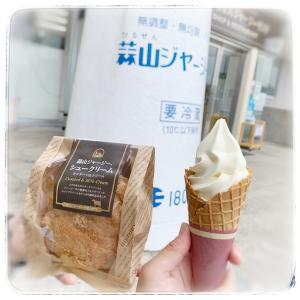 蒜山ジャージー100% ソフトクリーム♪
