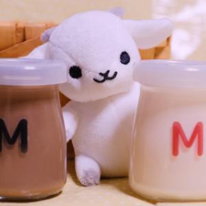 メグたんのミルク瓶の作り方