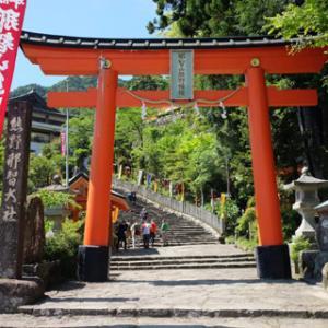 【世界遺産】熊野三山と白浜(7)467段の階段!熊野那智大社