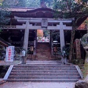 京都神社巡り|由岐神社とダイワロイネットホテル京都駅前