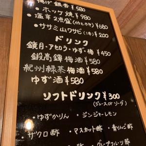 居酒屋さんで一杯(^ ^)