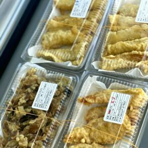 さしみ亭の種類豊富な【お惣菜天ぷらパック】をご紹介いたします。