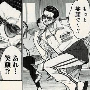02巻:極主夫道