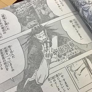 【呪術廻戦】第134話 渋谷事変51