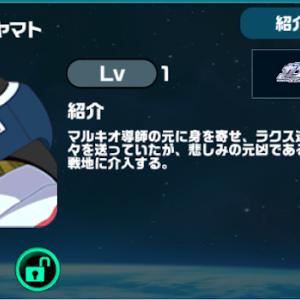 【パイロット】キラ・ヤマト 実弾攻撃上昇/ビーム攻撃上昇/同シリーズの機体に搭乗していると攻撃時 #ガンダムウォーズ