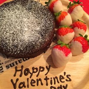 今日はバレンタイン♪お弁当とガトーショコラに愛をこめて(笑)♡