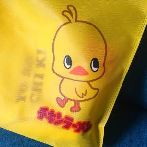 博多駅の【チキンラーメンひよこちゃんSHOP】は3月31日まで♪