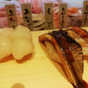 発酵と熟成(魚がし日本一さんシンクロ)vol.2033