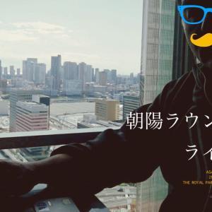潜入捜査 vol.2157