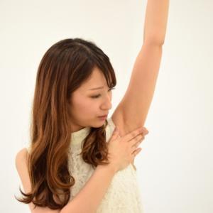 ムダ毛の脱毛や自己処理で肌荒れ、埋もれ毛で肌が痒くなるのを解消する方法