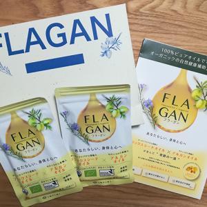 肌荒れに効果的なオメガ3とは?亜麻仁油とアルガンオイルのオーガニックサプリ「フラーガン」