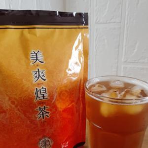 【美爽煌茶】美味しく飲むだけでお腹スッキリ!