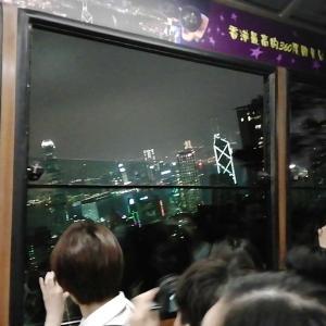 おっさん達の気ままな香港