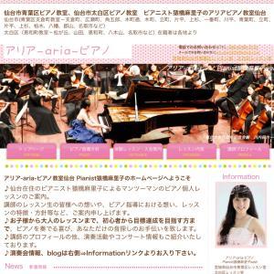 2019.12.1(日) 二本松市民会館にて コンサートのご案内