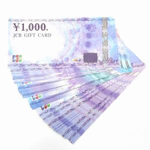 ふるなびカタログ JCBギフトカード10万円キャンペーン