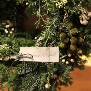 Joyeux Noël〜カリグラフィレッスン