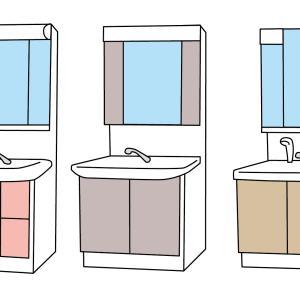 洗面台の蛇口を交換してみた:ワンホールタイプ
