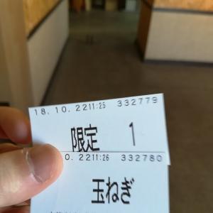 鰤と鮪のつけ麺@寿製麺よしかわ川越店
