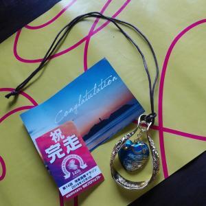 湘南国際マラソン大会  完走しました