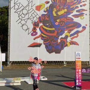 湘南国際マラソン大会  レポ  2