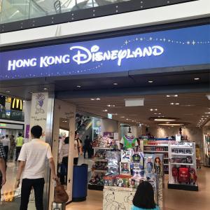こんなご時勢の中の香港国際空港へ