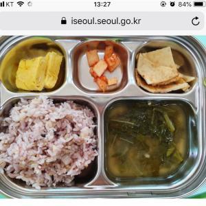 韓国の保育園(幼稚園)の給食ってどんなん?