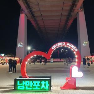 麗水(ヨス)の夜海は韓国で一番有名
