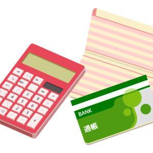 韓国で移住者にお得な積立預金~高金利な銀行すべてみせます
