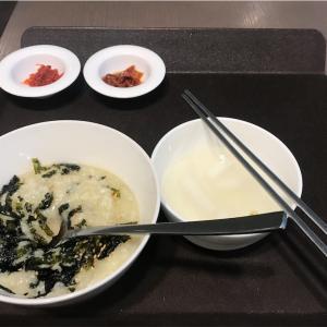 韓国で人間ドックに行ってきたら大騒動?!