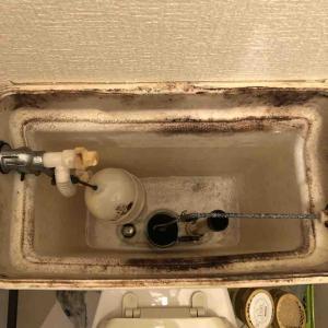 京都市北区 トイレ水漏れ お任せ下さい‼️