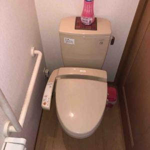 京都市中京区 トイレ交換工事 お任せ下さい‼️