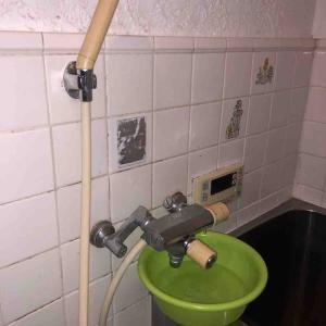 京都市右京区 浴室蛇口水が止まらない お任せ下さい‼️