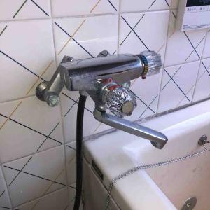 木津川市 浴室蛇口水が出ない お任せ下さい‼️