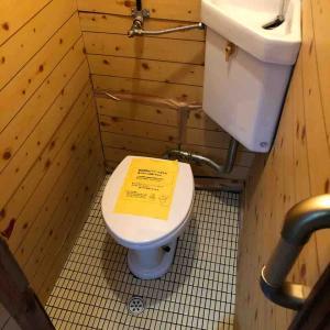 京都市左京区 トイレ改修工事 お任せ下さい‼️