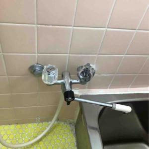 京都市伏見区浴室蛇口水漏れお任せ下さい‼️