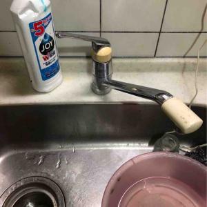 京都市西京区キッチン蛇口水漏れお任せ下さい‼️