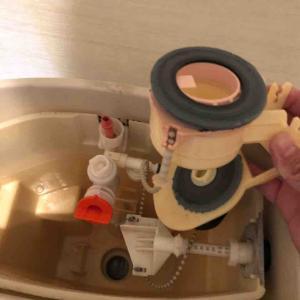 向日市トイレ水漏れお任せ下さい‼️