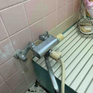 京都市下京区 浴室蛇口 水漏れ お任せ下さい‼️
