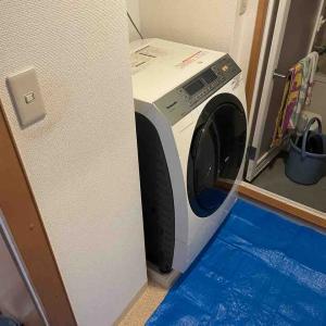 京都市北区 洗濯 排水詰まり お任せ下さい‼️