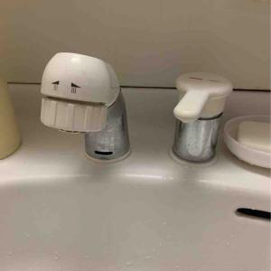 八幡市 洗面蛇口 水漏れ お任せ下さい【グットプラマー】