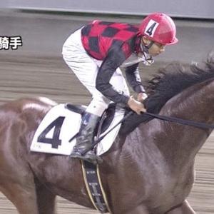 川崎12R、初勝利、古岡勇樹騎手(6/12)、おめでとうございます!