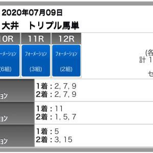 大井トリプル馬単の予想(7/9)