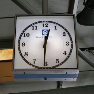 その時計は紛れもなく千葉都市モノレールのものだ。