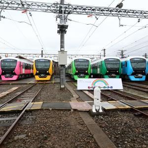 7色そろった、静岡鉄道A3000形を見てきました