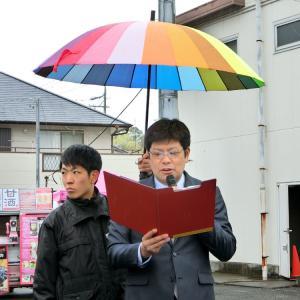 その傘の力はレインボーの3倍以上!?