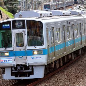 小田急100形1081Fが運用離脱となったようです